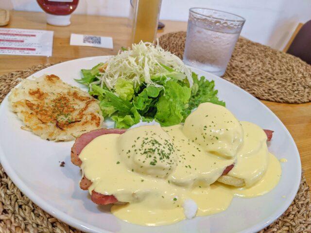 小倉南区にあるエッグカフェでエッグベネディクトを食べた!