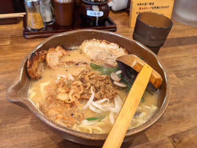 小倉南区にある麺場 彰膳で信州味噌 味噌漬け炙りチャーシュー麺を食べた!