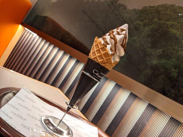 小倉北区にあるホテルショコラでソフトクリームを食べた!