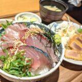 小倉南区にある金のどんぶりで海鮮丼を食べた!